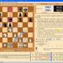 Шахматы скачать бесплатно Arena
