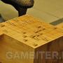 История японских шахмат сёги