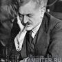 Эмануил Ласкер - шахматные чемпионы